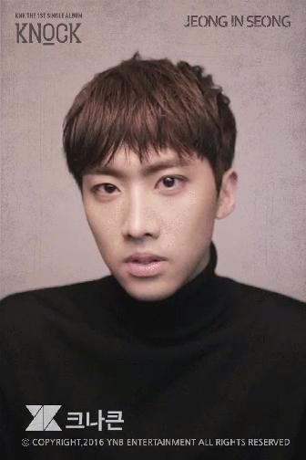 = 정인성 Jeong In Seong =  跟 Hee Jun 一樣以前在 FNC 娛樂練習的 In Seong,透過《清潭洞 111》也讓很多人對他有印象。