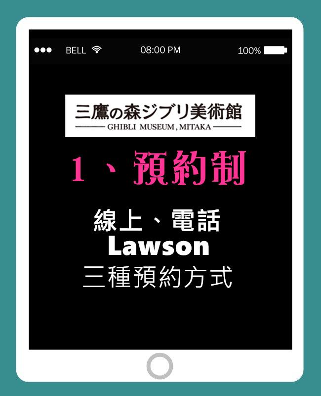 Lawson就是類似臺灣的ibon