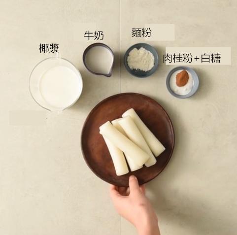 第二個要做的是椰漿蘸料,如果沒有現成的椰漿,也可以用椰子粉代替。