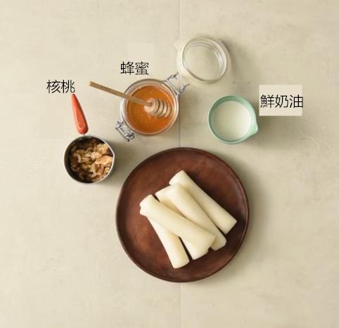 最後要教大家的蘸料是核桃蜂蜜,也是韓國人最經常吃的一種蘸料。韓國人特別喜歡直接用年糕蘸蜂蜜吃。