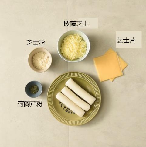爲了起司控們,小編準備了三種起司,荷蘭芹粉是最後用來裝飾的,如果沒有的話可以直接省略掉。