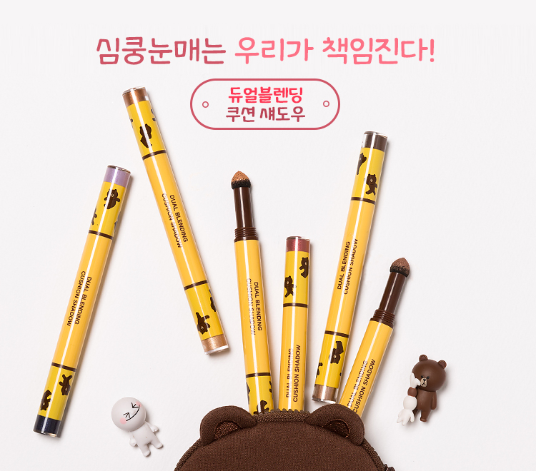 # DUAL BLENDING CUSHION SHADOW 再來是攜帶方便的海綿眼影筆~黃色與咖啡色的熊大包裝,感覺就是要買一支放在化妝包裡啊♡