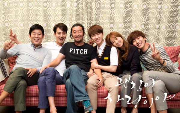 《沒關係,是愛情啊》是 SBS 在 2014 年製播的韓劇,由趙寅成、孔孝真、都暻秀(EXO 成員 D.O.)、成東日及李光洙等人主演。以心理醫學為主要題材,透過主角小說作張宰烈和精神科醫生池海秀(孔曉振飾演)之間的相處,來描繪現代人的人生故事。