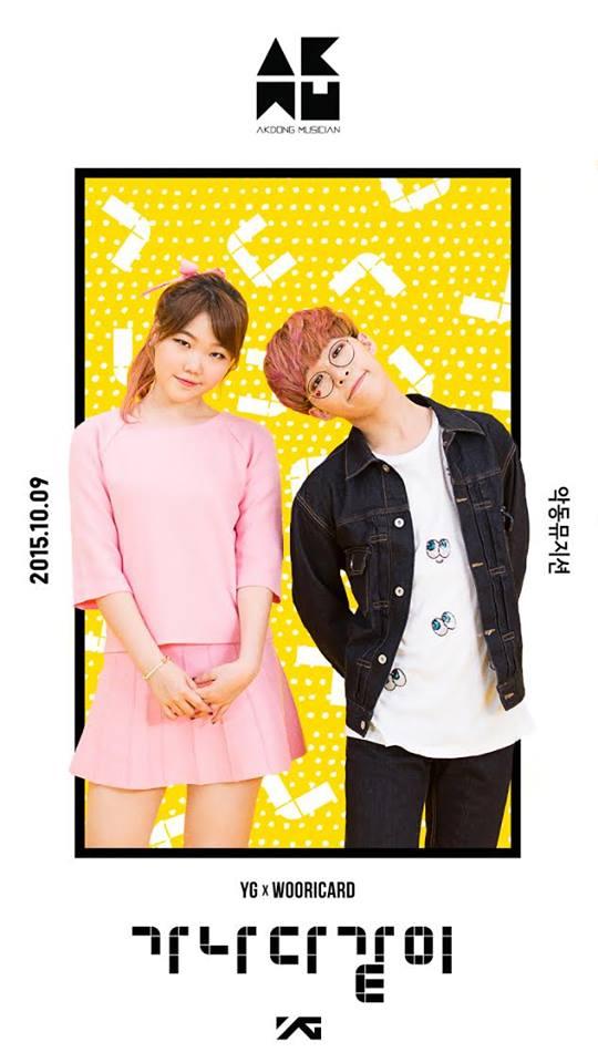 YG娛樂的樂童音樂家也將在四月初發行新專輯,時隔兩年真的等了好久啊!雖然要回歸了很開心,但卻是哥哥李燦赫入伍前的最後一張作品ㅜ.ㅜ