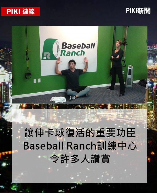 是另一個尋找低潮解藥的臺灣選手鄭錡鴻介紹給王的喔!