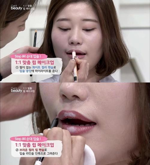 (方法一) STEP 1. 用白色眼線筆塗在嘴唇中央部分,然後使用裸色的唇筆描繪嘴唇輪廓