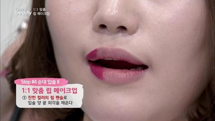 (方法二) STEP 1. 直接先用顏色深一點的唇筆塗滿嘴唇兩側