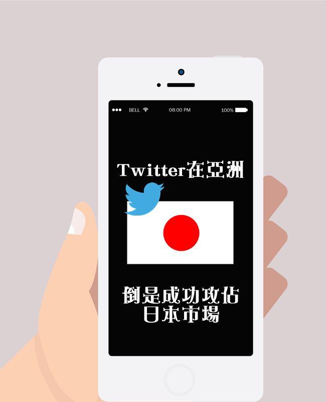 直到日本《社群網戰》電影上映引起的旋風;311地震因情緒嚴肅不適合放在多是玩鬧、隨意的帳號ID或照片的Twitter,才讓facebook在日本超越twitter