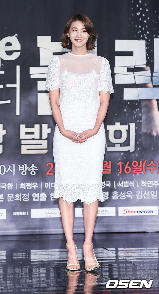 柳仁英在劇中則是飾演男主角的前未婚妻-尹瑪莉,在男主角被陷害後嫁給了一位令人尊敬的企業家-閔善宰(金剛于飾)。