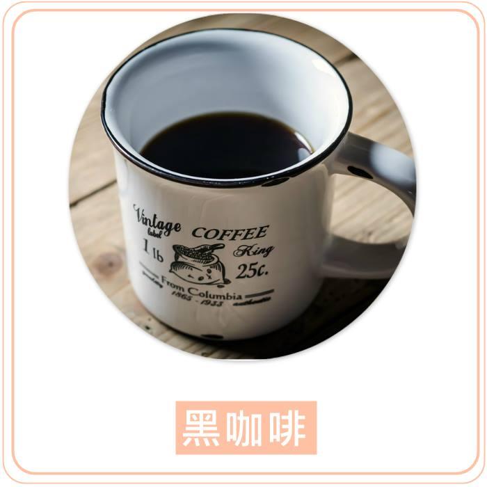 ▲黑咖啡 黑咖啡可以幫助代謝,改善水腫的問題。不過如果你覺得黑咖啡難以入口,其實喝一般的少糖咖啡也OK,重點就是糖分不要添加太多就OK囉!