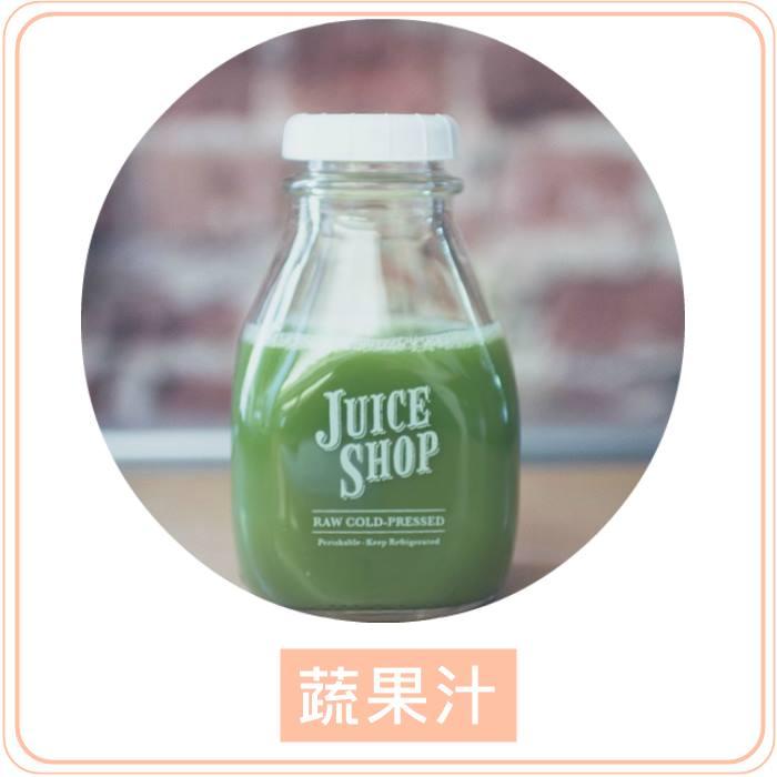 ▲蔬果汁 早上一杯無糖的蔬果汁,可以補充人體所需的能量,並且可以幫助排便,這樣不僅不會發胖,甚至可以改善宿便、幫助瘦身、養顏美容。