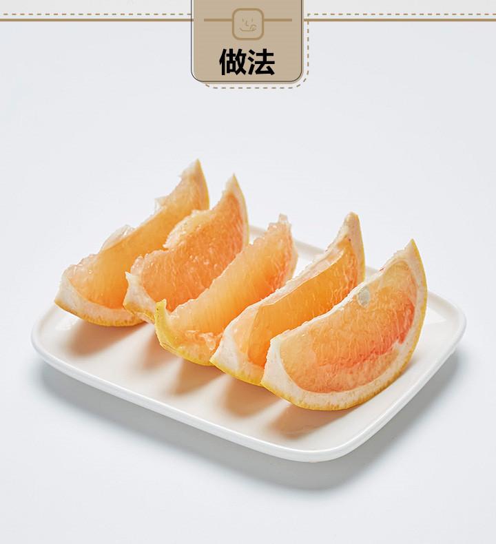 柚子因為汁特別多,所以切片很容易浪費很多汁,所以最好切成塊。