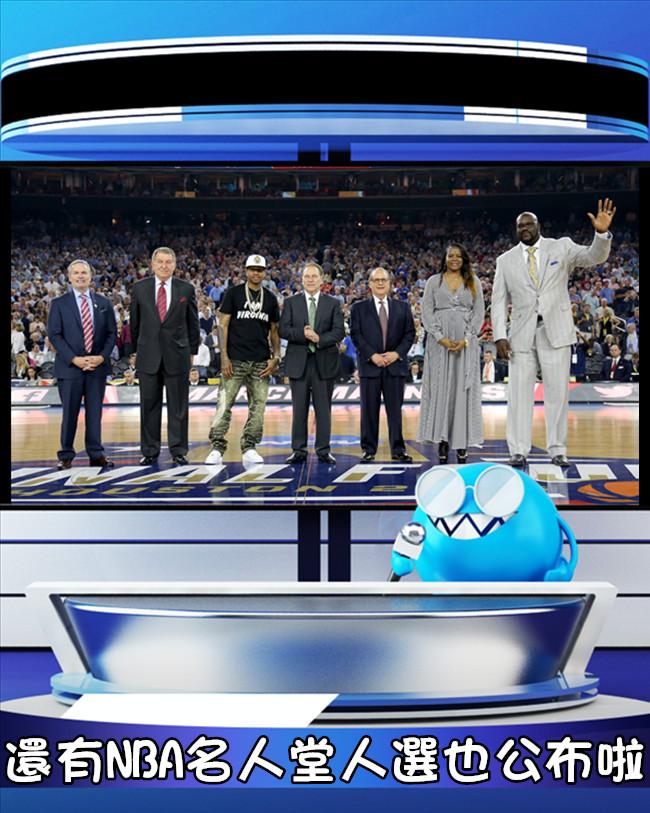 名人堂不僅只有NBA球員,還有任何對籃球有卓越貢獻的人(如教練、球團老闆、NBA總裁等﹚。