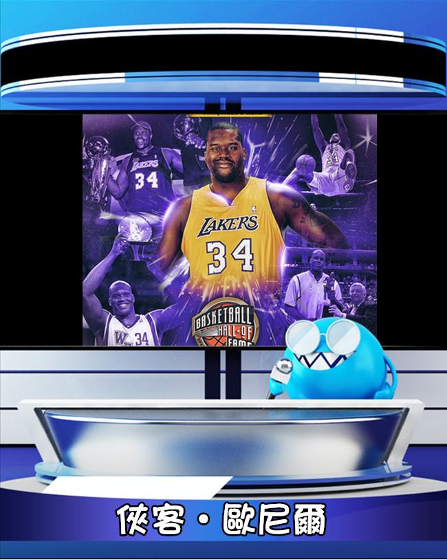 Shaquille O'Neal 是NBA史上唯四拿過至少3座總冠軍賽MVP的球員!