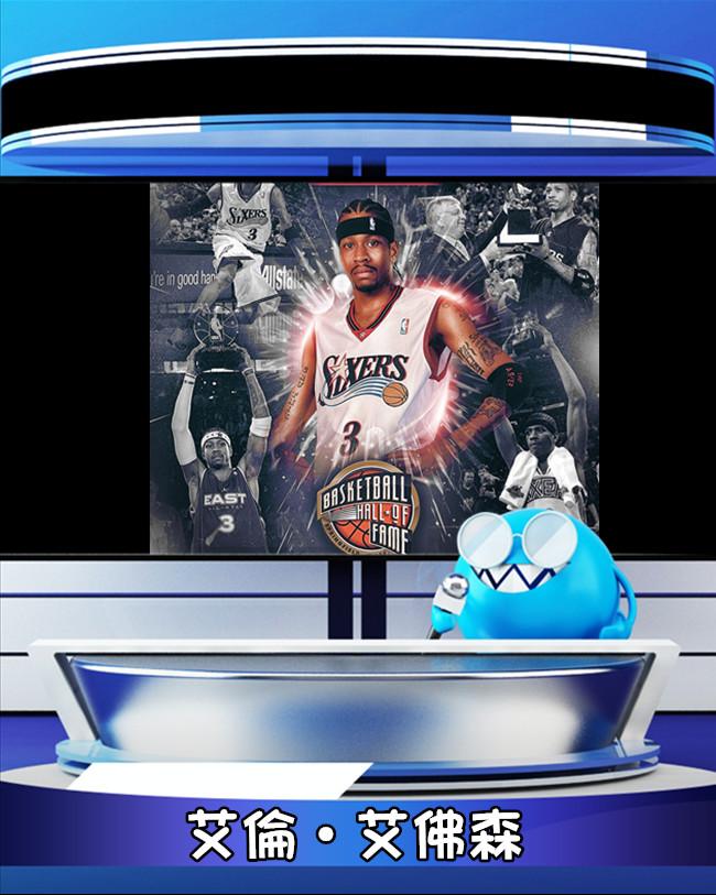 Allen Iverson雖然沒拿過冠軍,但他可是NBA史上最矮(約183公分)的得分王!(有什麼好驕傲XD)