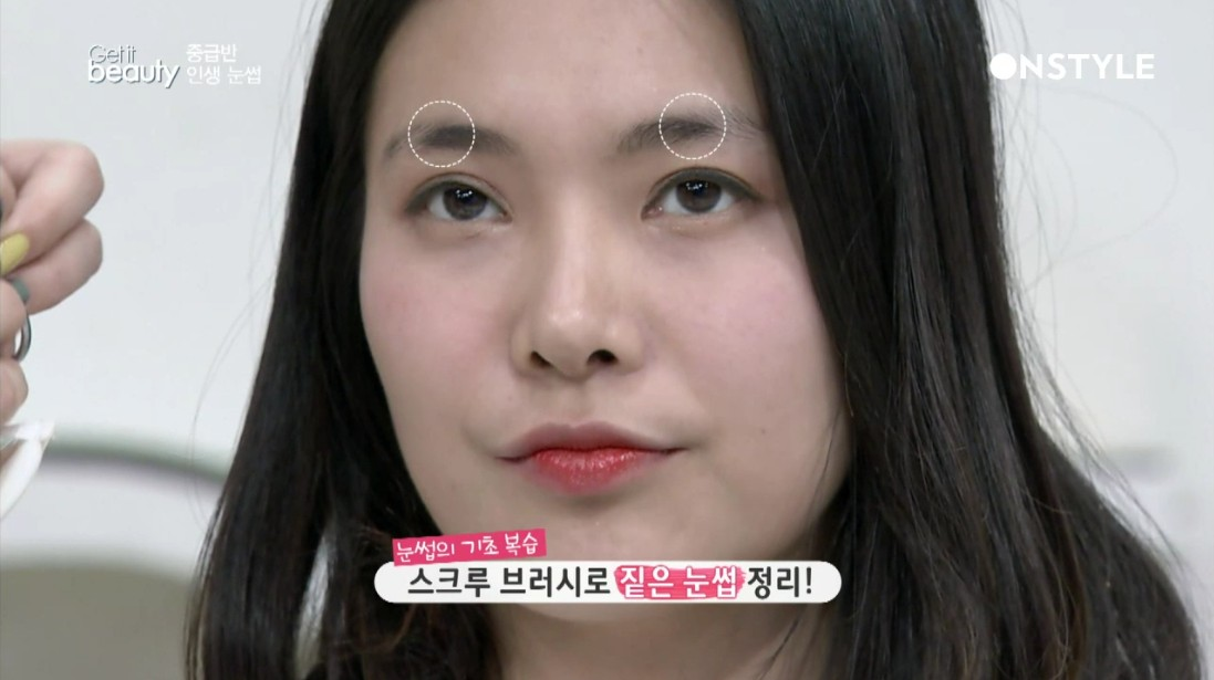 Step2. 修剪眉毛中斷過渡的地方,將其打薄,看起來比較不會斷層太嚴重