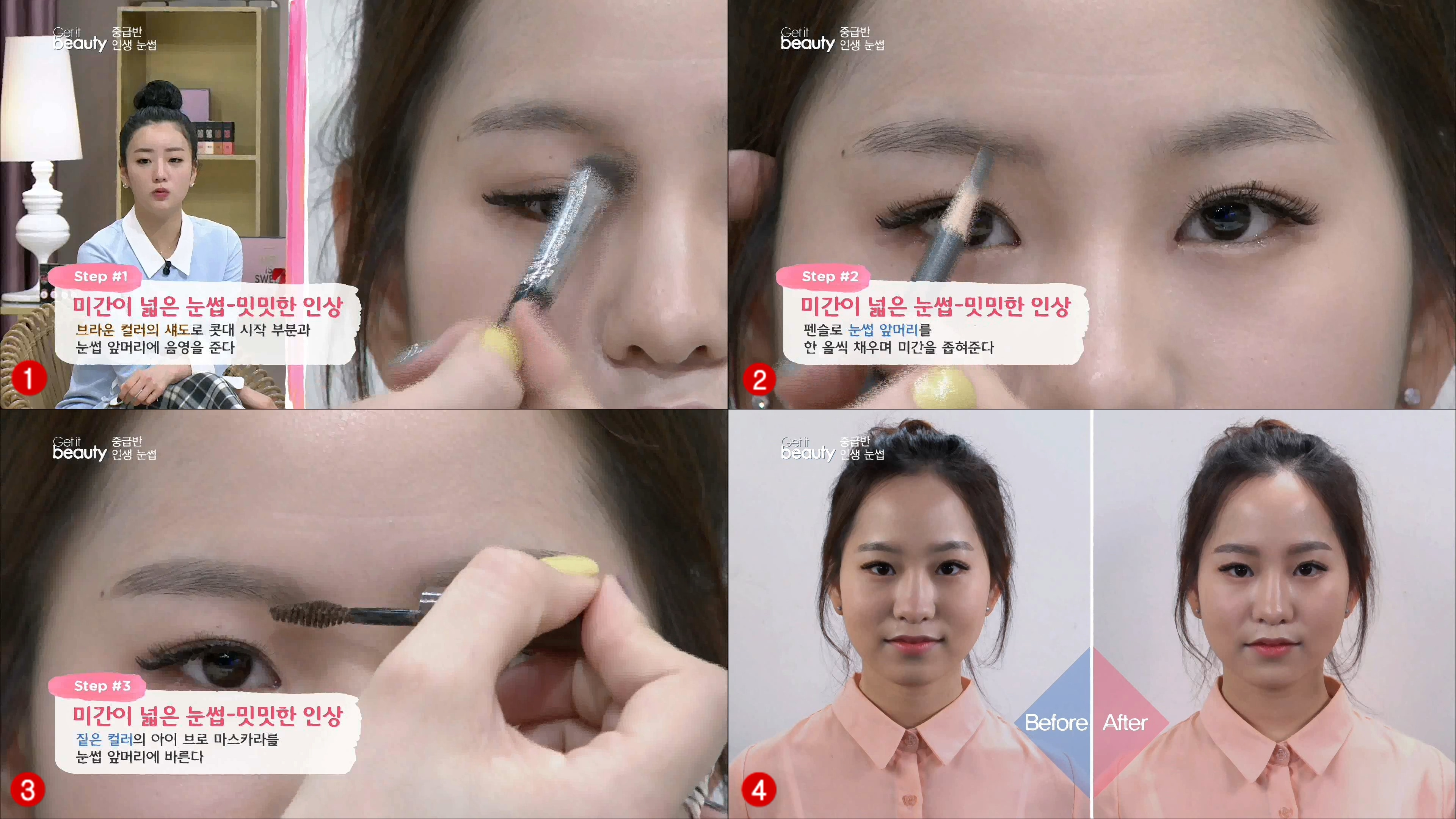 間距太寬的人,需要先使用鼻影粉從眉頭至鼻樑的三角處打出鼻影,接著使用眉筆填補眉頭的空隙後,再用染眉膏強調前頭的部分~
