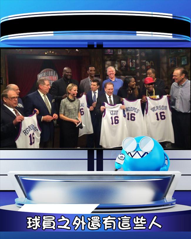 有公牛隊老闆Jerry Reinsdorf、前裁判Darell Garretson、NCAA名教練Tom Izzo、美國籃球首位非裔教練John McLendon等人。