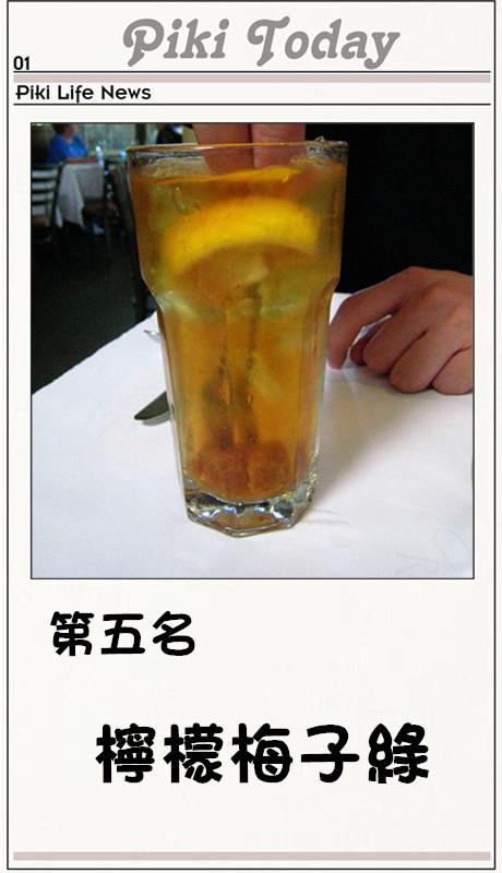 檸檬酸味+梅子甜香+清新茶味,一波三折的港覺讓它又被叫做情人茶噢~