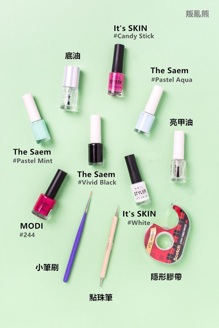 這些是叛亂熊這次使用的產品~ 美妞們最主要需要準備的東西就是桃紅色的指甲油啦!