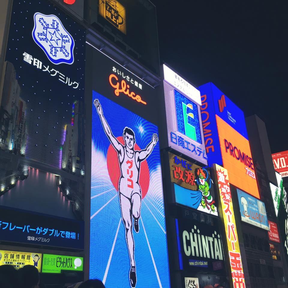看到這位慢跑大哥大家就知道了吧? 就是充滿排隊美食的日本大阪★