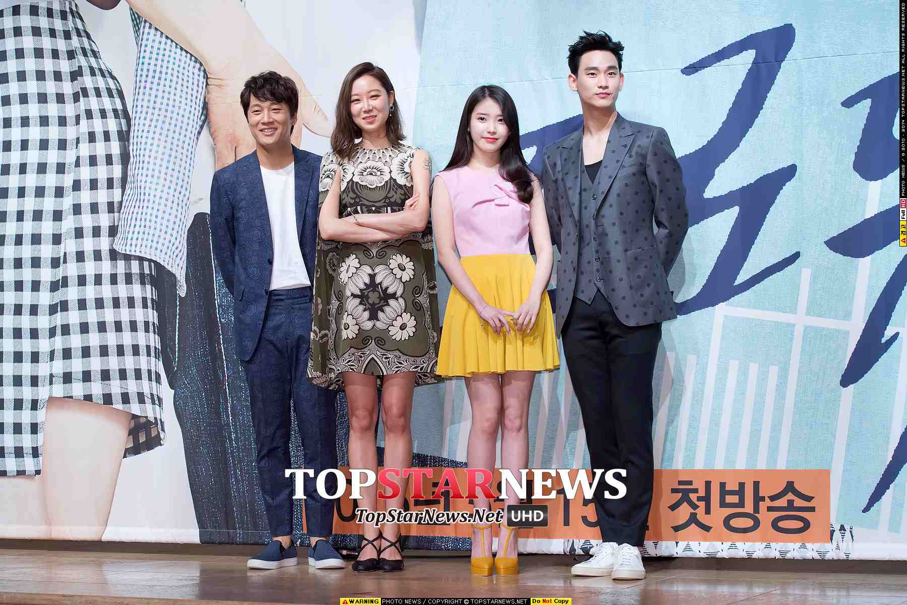 其實他不只演過洪雪的弟弟,也在KBS戲劇《製作人的那些事/製作人》中,飾演孔曉振的醫大高材生弟弟-卓藝俊。