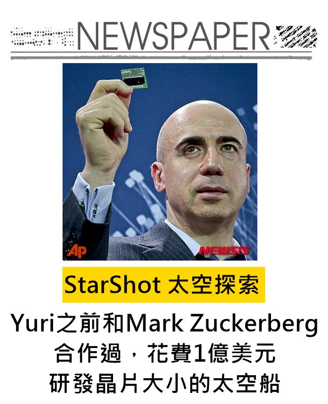 馬克.祖克柏,也就是Facebook的CEO