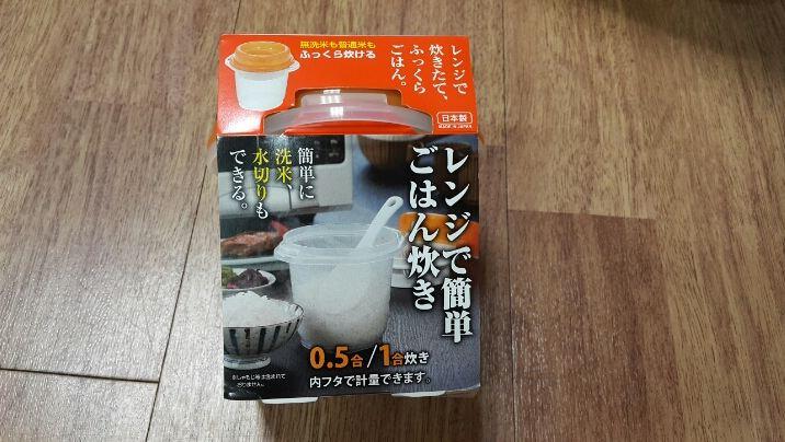 2. 微波爐用1人份飯鍋 只要一碗就夠了.... 如果用電飯鍋煮飯的話至少需要30分鐘以上,效率低下!