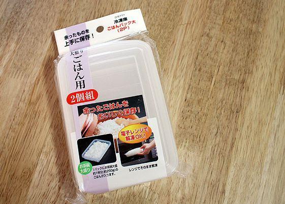3. 分裝米飯的容器 每頓都要做飯吃,好煩的... 你也是這樣想的嗎?