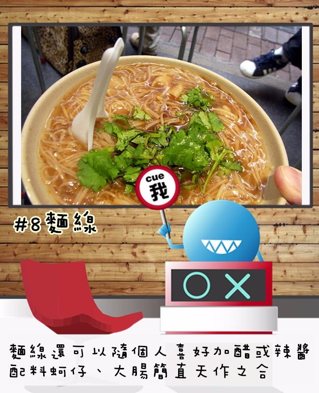 小編真心話:來台灣湯匙或筷子不要這樣插在食物上,會被罵!