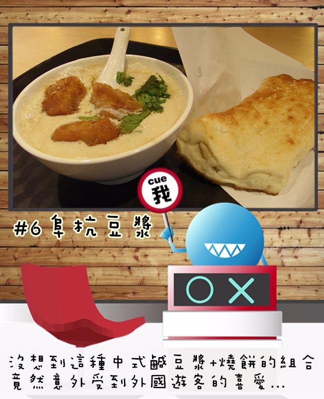 小編真心話:高雄也有一間傳統早餐_興隆居(近市議會一號出口)也超有名,真的只有在地人才知道的喔!