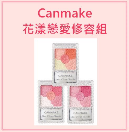 此為霧面版本的,共有5種顏色 可以自行混搭使用! 參有微微的亮片和珠光,浪漫的 粉色調整個就是少女阿!!