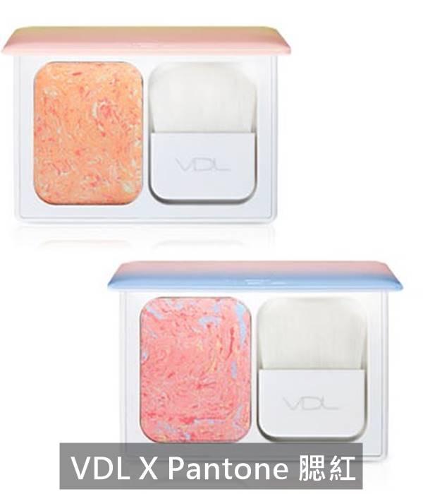 #VDL X Pantone 腮紅 韓幣28,000元 前陣子VDL 和 Pantone合作的系列一直都超級熱賣啊~這次則是推出了兩款超可愛的腮紅,有橘色和粉色,再配上一個刷子,不覺得可愛指數飆升嗎?