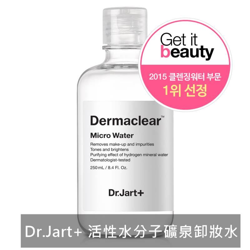 #Dr.Jart+ 活性水分子礦泉卸妝水 韓幣28,000元 這款卸妝水曾經獲得韓國第一的美妝節目《Get it beauty》卸妝產品盲測第一名啊!看到這個頭銜就應該知道它有多火紅了吧?