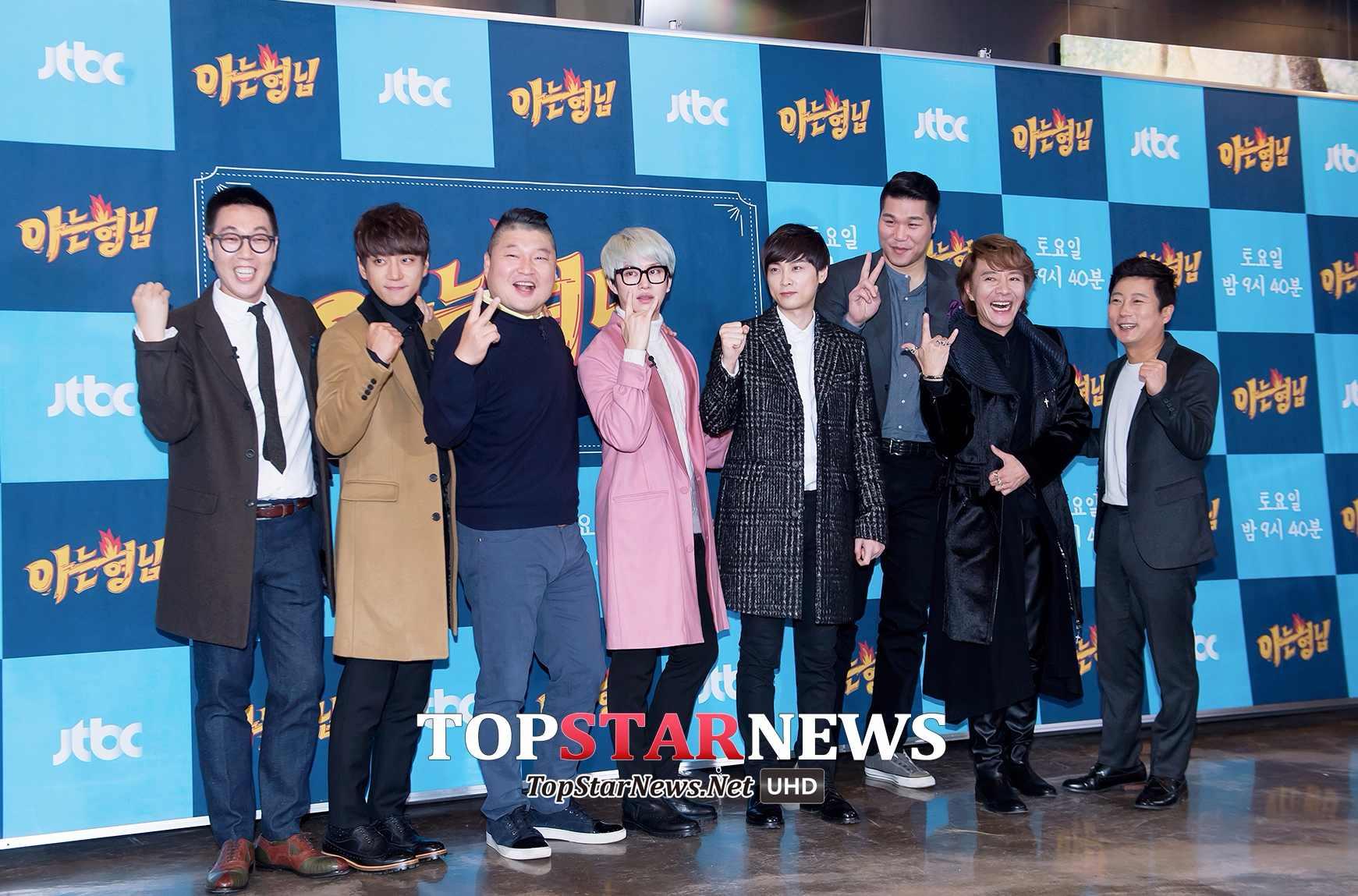 原來是Joy和瑟琪、Wendy、Yeri等成員,一起參加了JTBC節目《認識的哥哥》的錄製,不久前釋出了節目預告…
