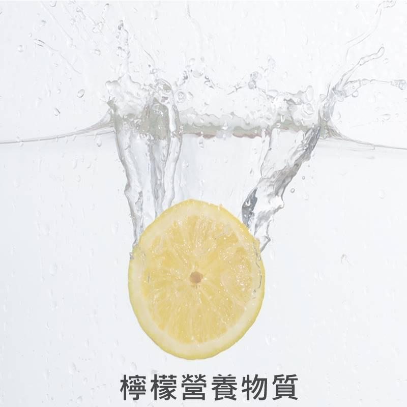 檸檬本身內含豐富的維他命C,甚至在營養物質當中,有88%都是維他命C啊~不覺得一聽就是美白聖品嗎(笑)但是這樣的東西不就是只能幫助美白嗎?