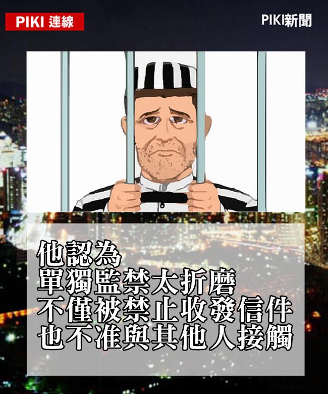 由於獄方擔心布列維克在獄中組織恐怖暴力的運動,因此除了限制手機通訊、不得與其他囚犯交流,信件及訪客也要經過審查和監控。