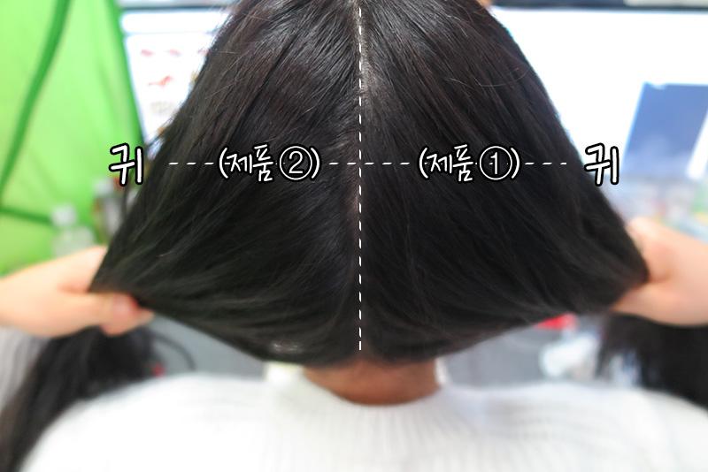 因為要一起比較兩種產品的效果,所以把頭髮分成兩邊~右邊使用一號產品,左邊使用二號產品