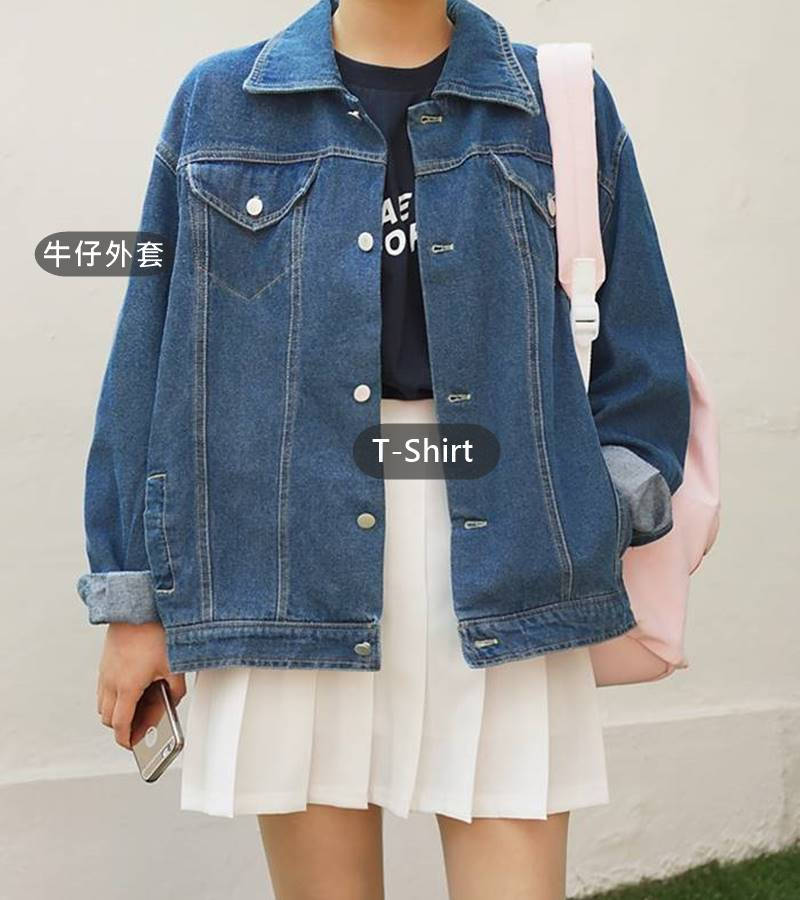 T-Shirt+牛仔襯衫(外套) 在這微涼的春夏,T-Shirt搭配一件薄薄的牛仔襯衫或者是牛仔外套真的是最好的選擇了,不僅能夠讓自己看起來時尚度增加,也可以防曬(笑)真的是一舉數得啊~