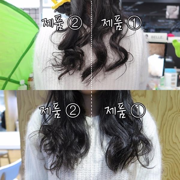 比較一下兩邊捲度的差異~ 很明顯可以看出右邊的捲度比較大、比較自然,左邊則集中在髮尾、有點凌亂