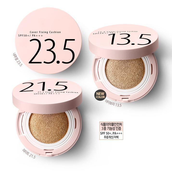 有在買韓系底妝的人一定都知道通常色號就只有21和23號,而且也幾乎比基準的色號還白,容易造成明顯的色差。So Natural這款氣墊粉餅就是以0.5的色號差打造更接近自然膚色的素顏妝感!