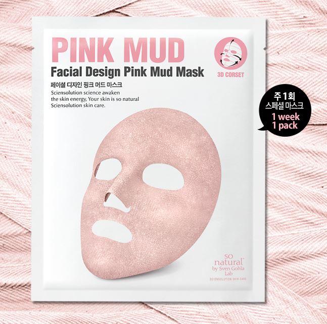 除了氣墊粉餅和定妝噴霧之外,這個粉紅泥面膜也是So Natural的熱賣品之一