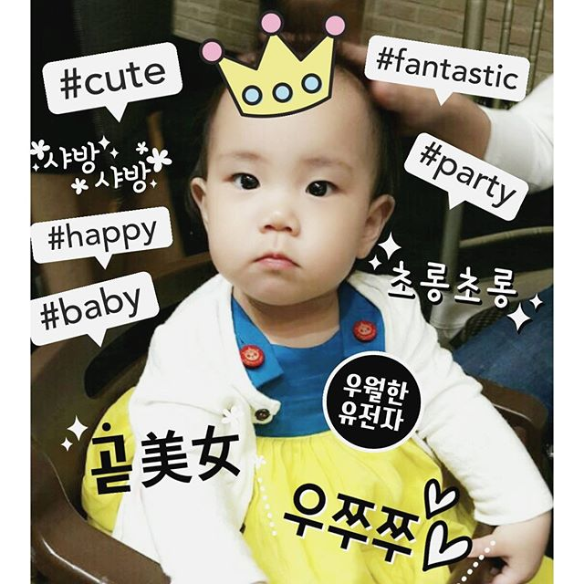 兩人的女兒小公主露熙(로희)可愛的樣子讓網友都大喊「真是遺傳到爸媽良好的基因」~