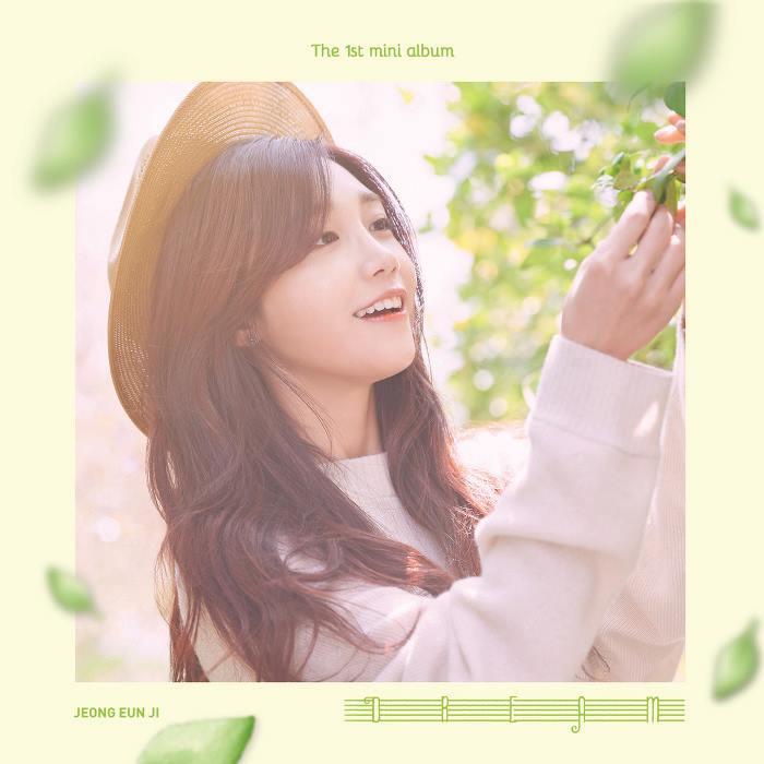 她就是前陣子剛發行個人迷你專輯《Dream》的恩地!!!雖然過了宣傳期,但主打歌《Hopefully Sky》仍舊在各大音源網站的排行榜上