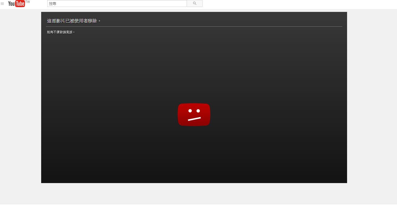 因為今天下午,本來看得好好的《Love me the same 》MV突然就被移除,只剩下空蕩蕩的頁面