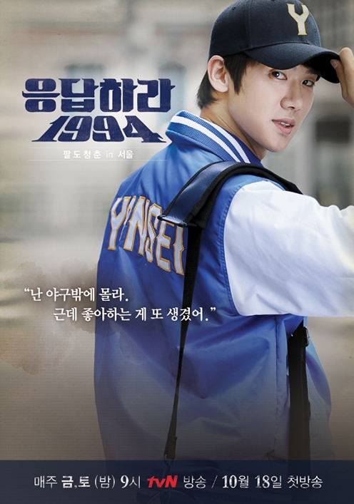 但之後在tvN《請回答1994》演出暖男「七封」一角,不知道偷走多少女生的心,還被封為「國民牛奶男」,暖男形象瞬間洗白XD