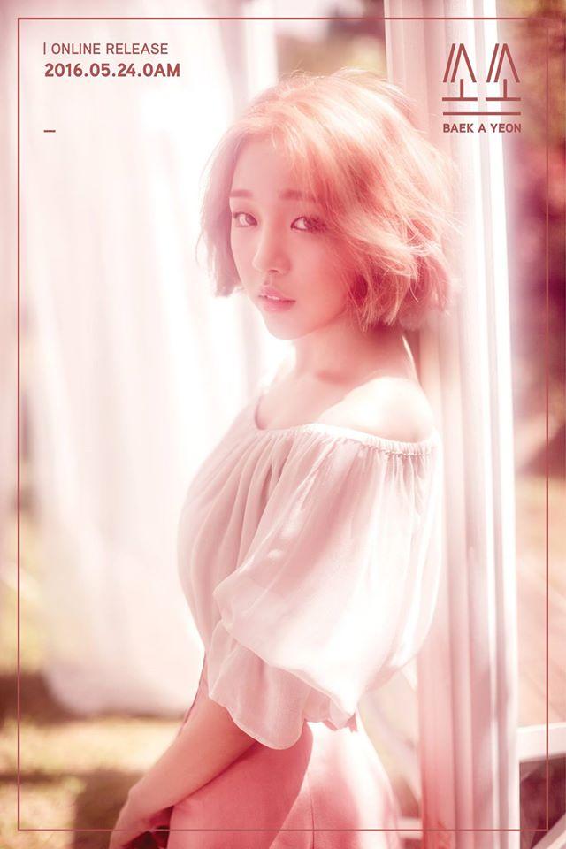 新歌是描述比起戲劇性的愛情,單身的人們更渴望的是平凡戀愛。再搭配上她清澈又純淨的嗓音,難怪會被稱為JYP的音源大神!