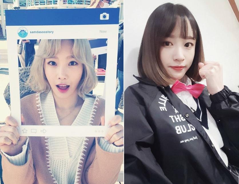擁有廣大粉絲群的兩位女神-太妍和Hani,兩人因意外剪了短髮之後,似乎也開啟了今年的短髮潮…