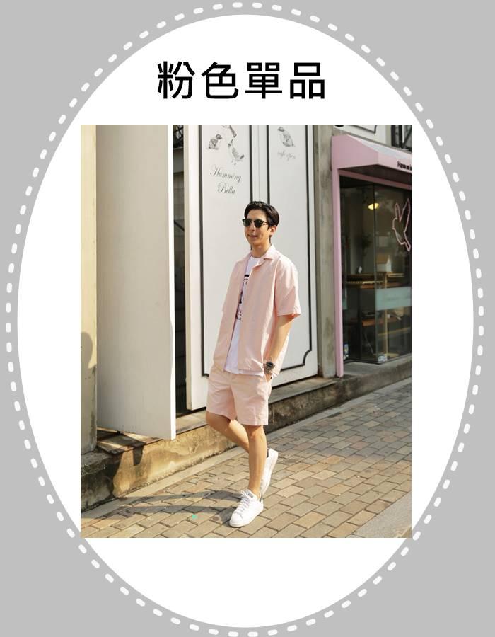 ★粉色單品 基本上,粉紅色就是一個女生喜歡,但是大部分男生都討厭的顏色XDD但是摩登少女就覺得白白的男生穿上粉紅色衣服很可愛啊♥