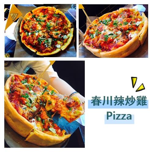 最後是春川辣炒雞pizza ! 是比較像派的形式,裡面的料給的超滿誠意十足 pizza最要的起司也是放很多,熱熱的一拉起來會牽絲唷~~不過價位比較高,小編建議多人去一起點一份來分享,也還能保留肚子享受其他美食 !